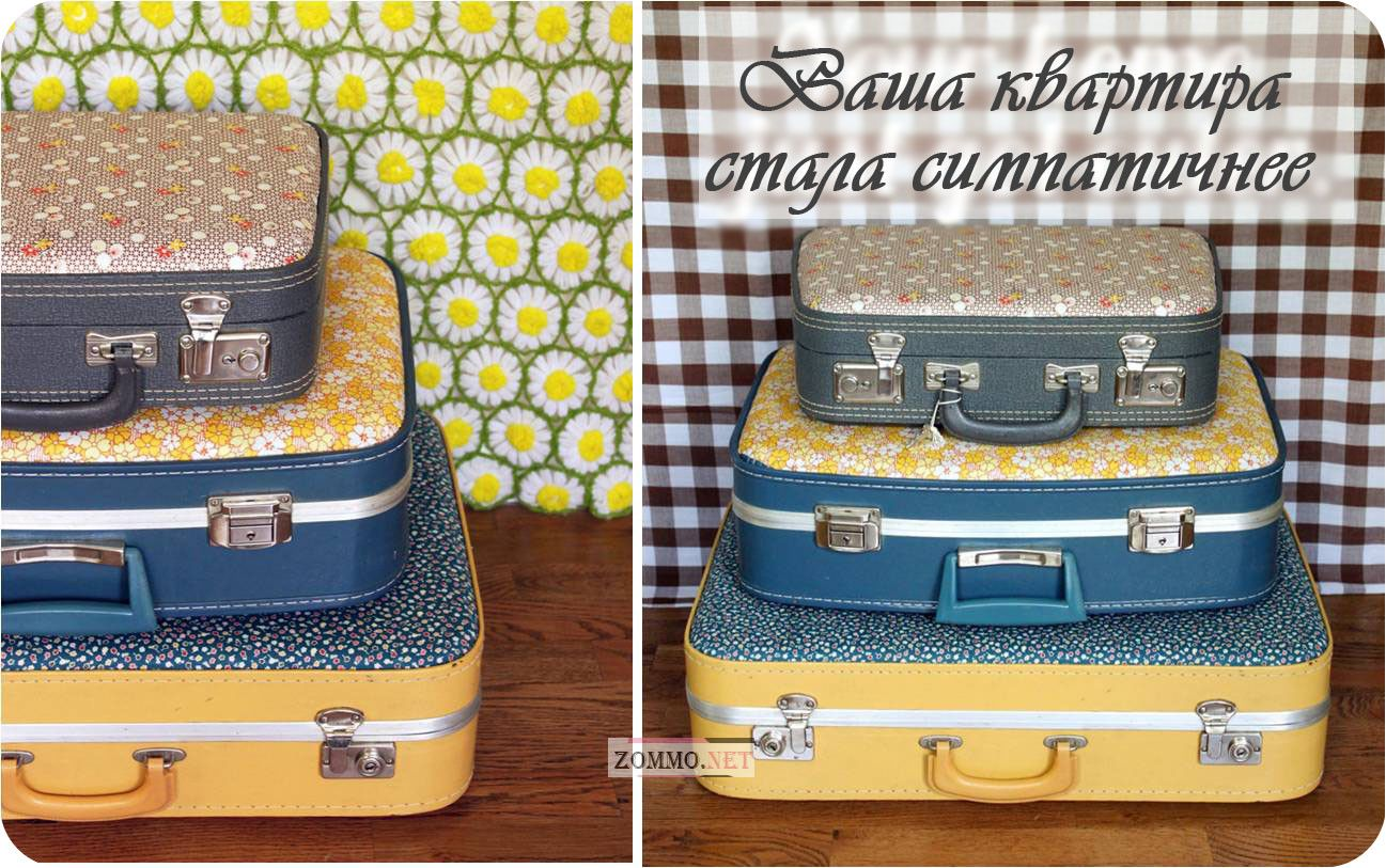 как украсить старый чемодан