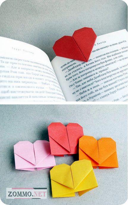 Книжная закладка в виде сердца