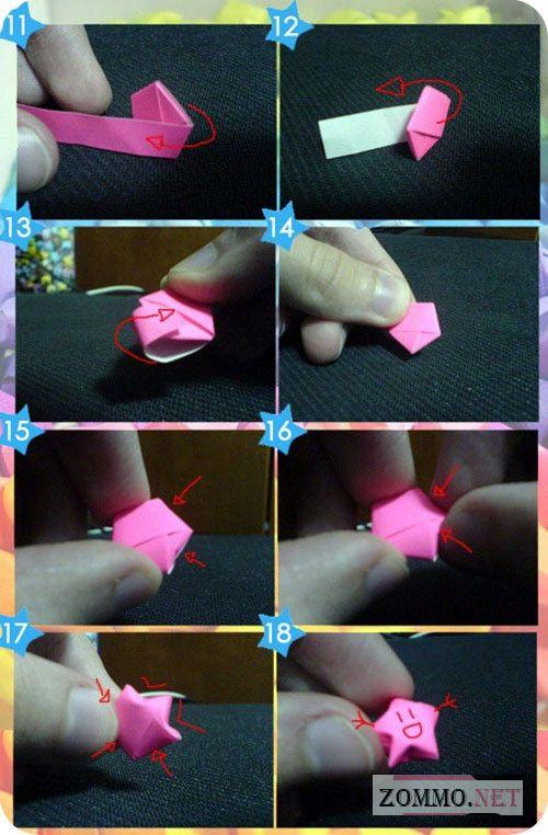 Объемные маленькие звездочки оригами схема