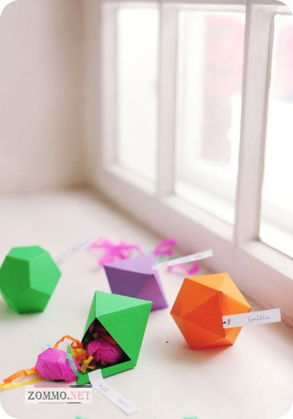Разноцветные коробочки
