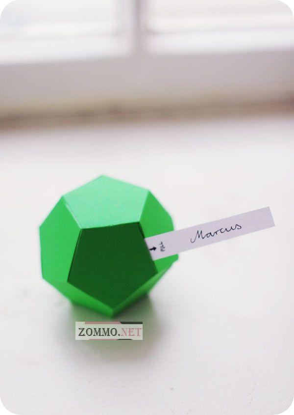 Зеленая бумажная коробочка
