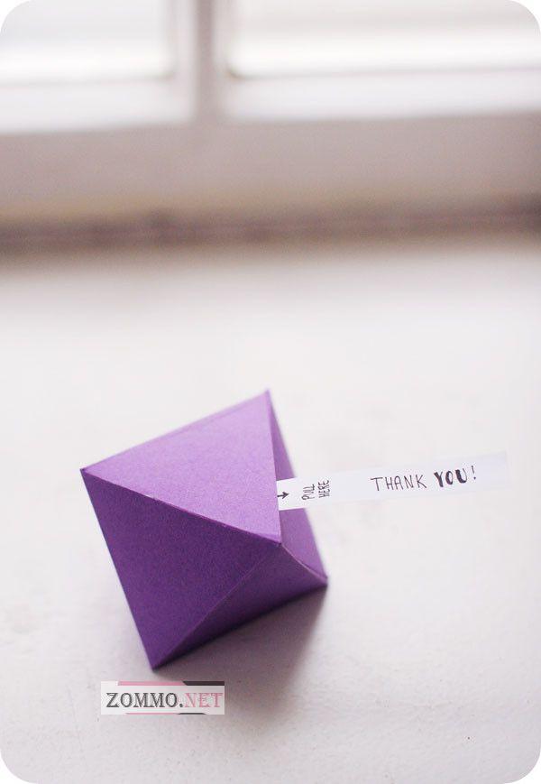 Сиреневая бумажная коробочка