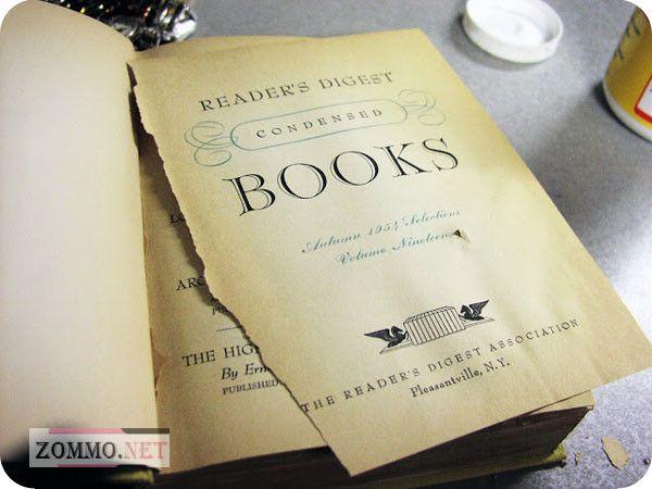 Вырванный книжный лист