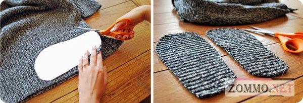 Вырезаем нижнюю часть носка