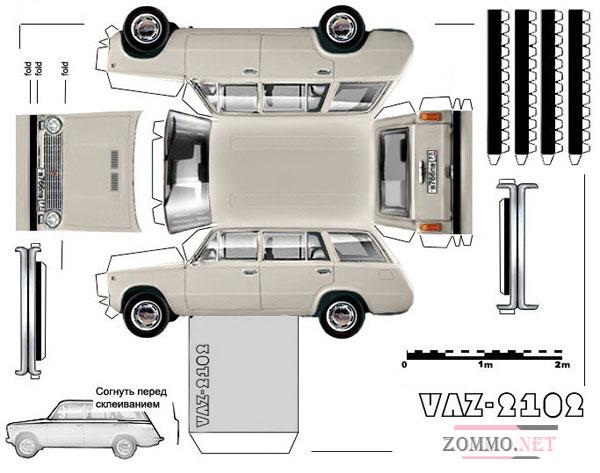 Бумажная машина ВАЗ 2102