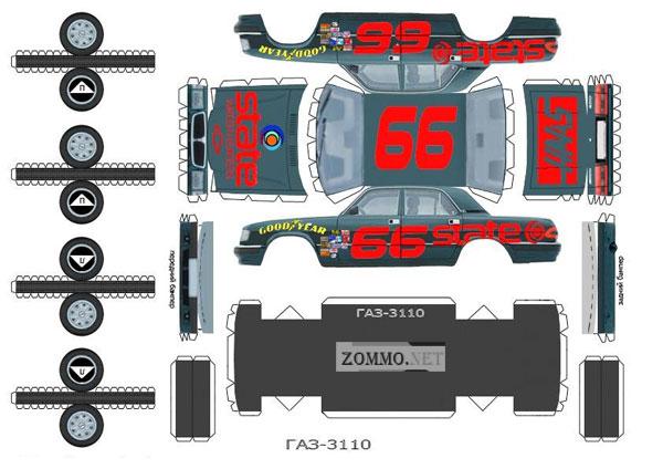 ГАЗ 3110 из бумаги