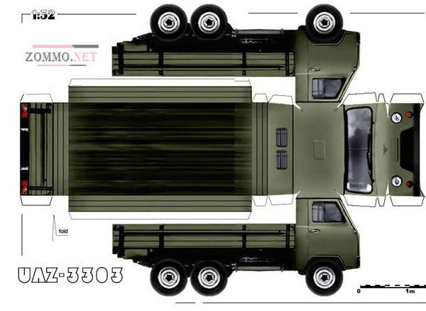 Грузовая машина УАЗ 3303
