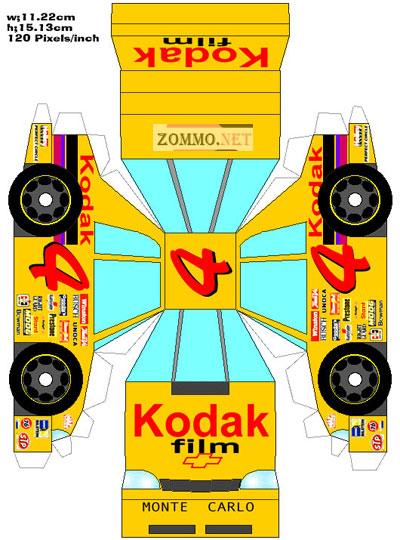Гоночная машина Кодак