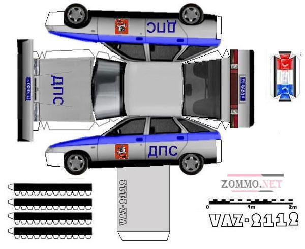 Полицейская машина(ДПС) ВАЗ 2112