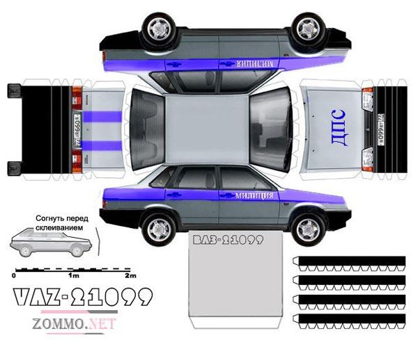 Полицейская машина Ваз 21099
