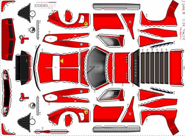 Спортивная машина Lamborghini Miura