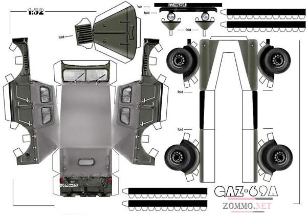 Военная машина ГАЗ 69А