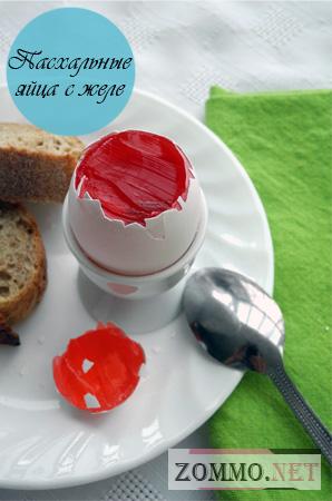 Креативные пасхальные яйца с желе внутри своими руками