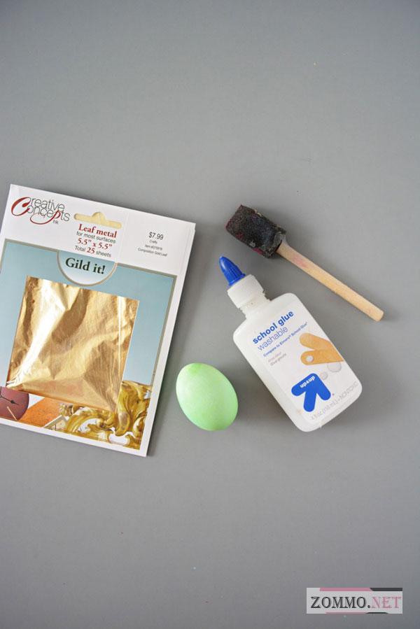 Материалы для создания золотого яйца