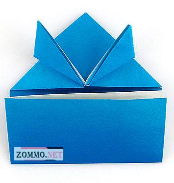 Согнутый бумажный лист по горизонтали