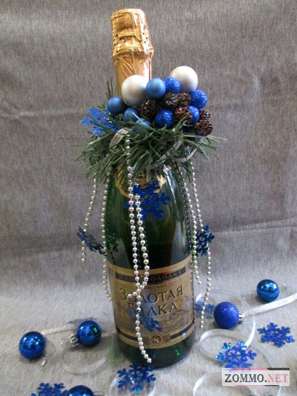 украшение шампанского на Новый год