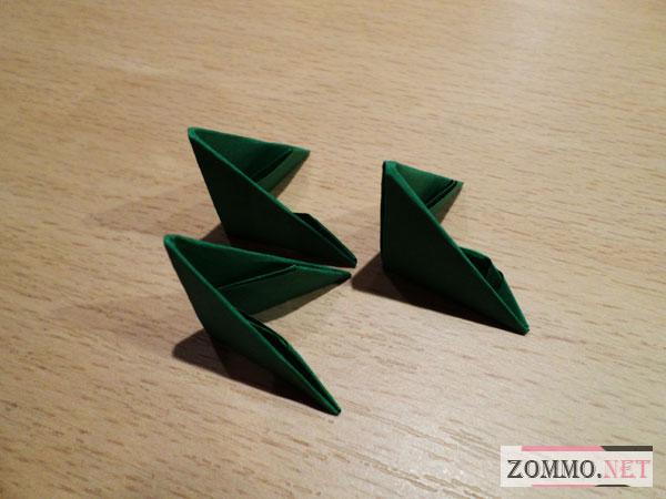 Оригами модули