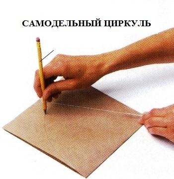 вырезаем круг для коврика