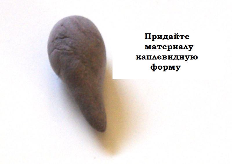 Гортензии из глины-придайте глине каплевидную форму