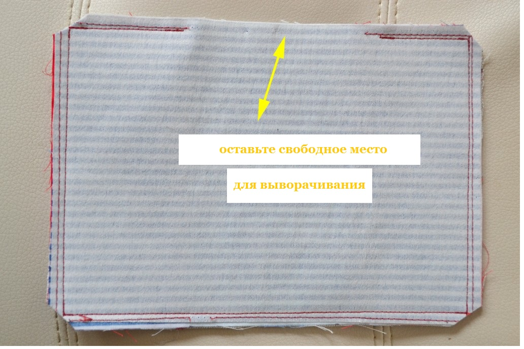 Сшиваем детали обложки на паспорт