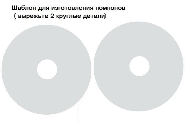 Подушка с аппликацией из фетра-шаблон для помпонов