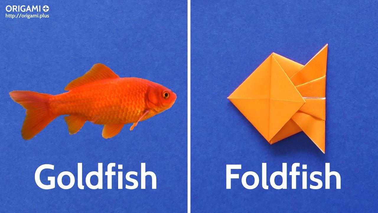 Оригами рибка золотая