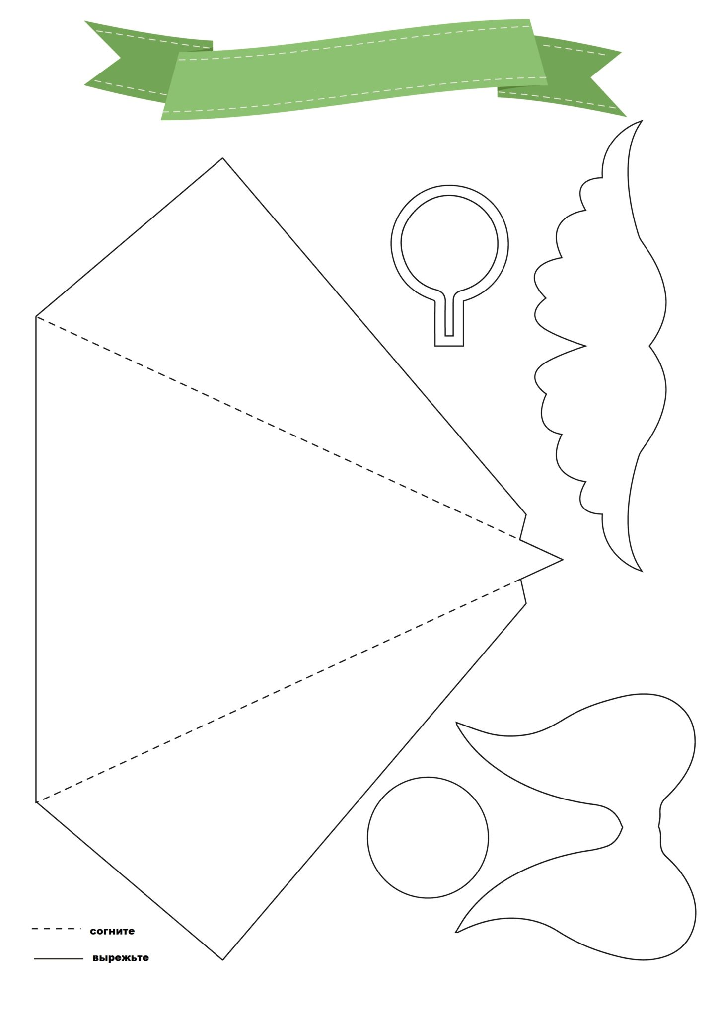 Ангел из бумаги-шаблон