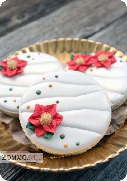 новогодние печеньки