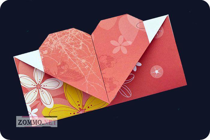 Оригами конверт-сердце