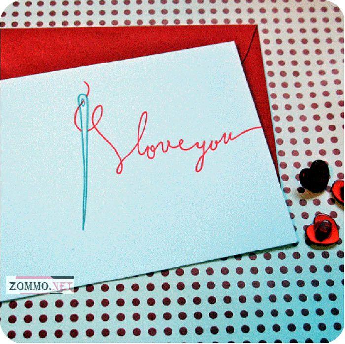 """Валентинка """"I Love You"""""""