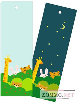 Закладки «Животные ночью и днем»