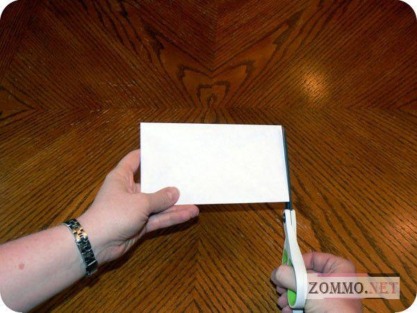 Обрезаем верхушку конверта