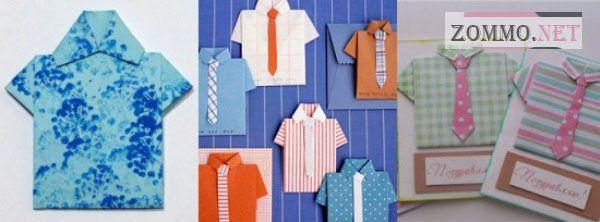 Рубашка оригами на 23 февраля своими руками