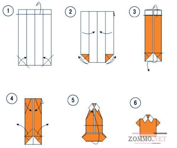 Рубашка оригами на 23 февраля схема