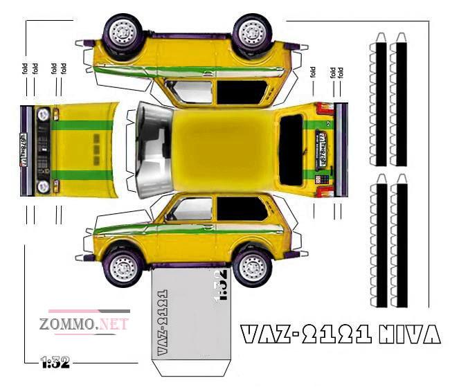 Бумажная машина ВАЗ 2121(Нива)