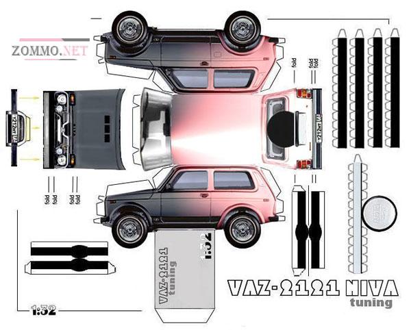 Бумажная машина ВАЗ 2121(Нива) Тюнинг
