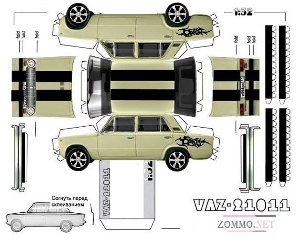 Бумажная машина ВАЗ 21011