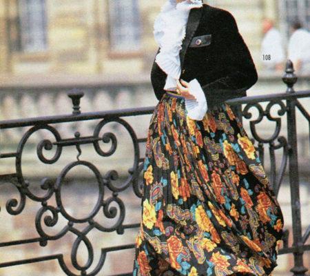Плиссированная юбка с запахом