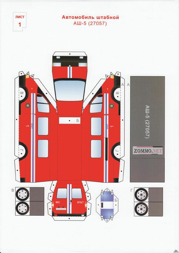 Поделки пожарная машина