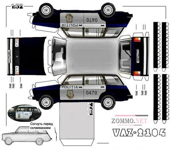 Полицейская машина ВАЗ 2104