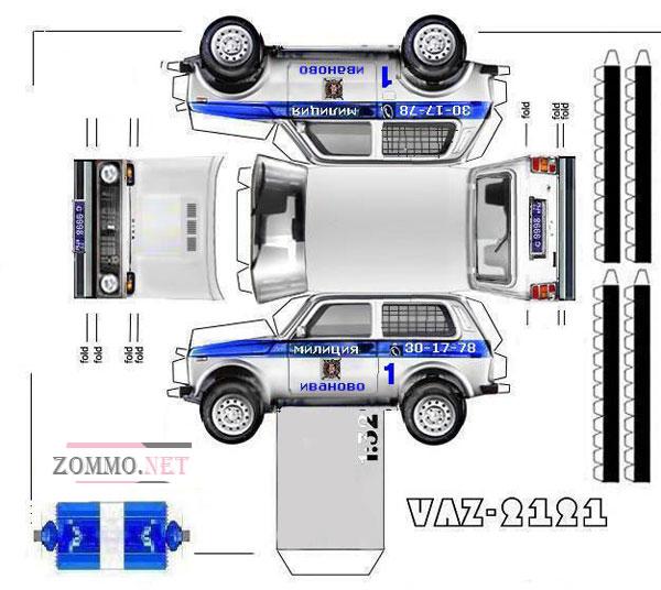 Полицейская машина ВАЗ 2121