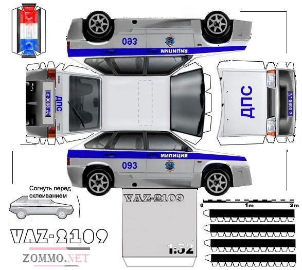 Полицейская машина(ДПС) ВАЗ 2109