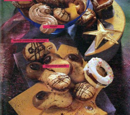 Новогодние рецепты печенья
