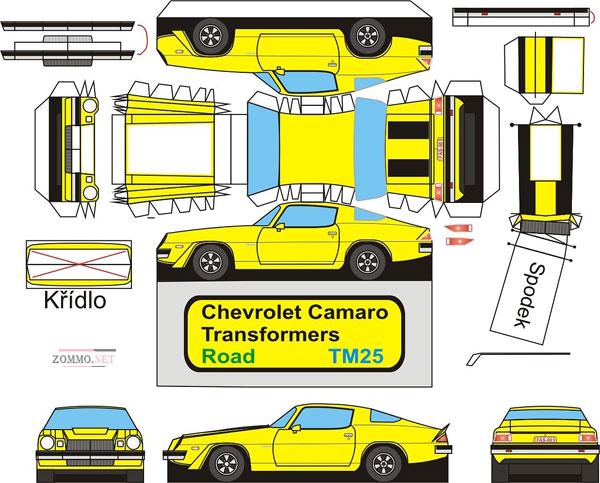 Спортивная машина Shevrolet Camaro