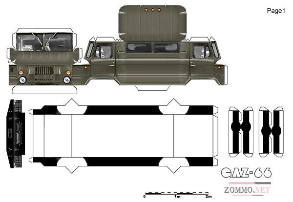 Военная машина ГАЗ 66
