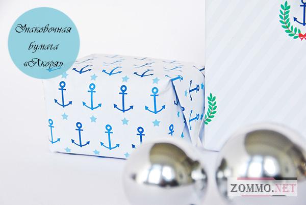 """Принты для упаковочной бумаги """"Якоря"""""""