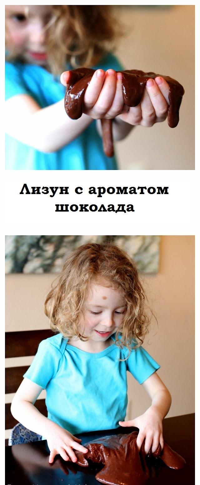 Лизун с ароматом шоколада-игры ребенка с лизуном