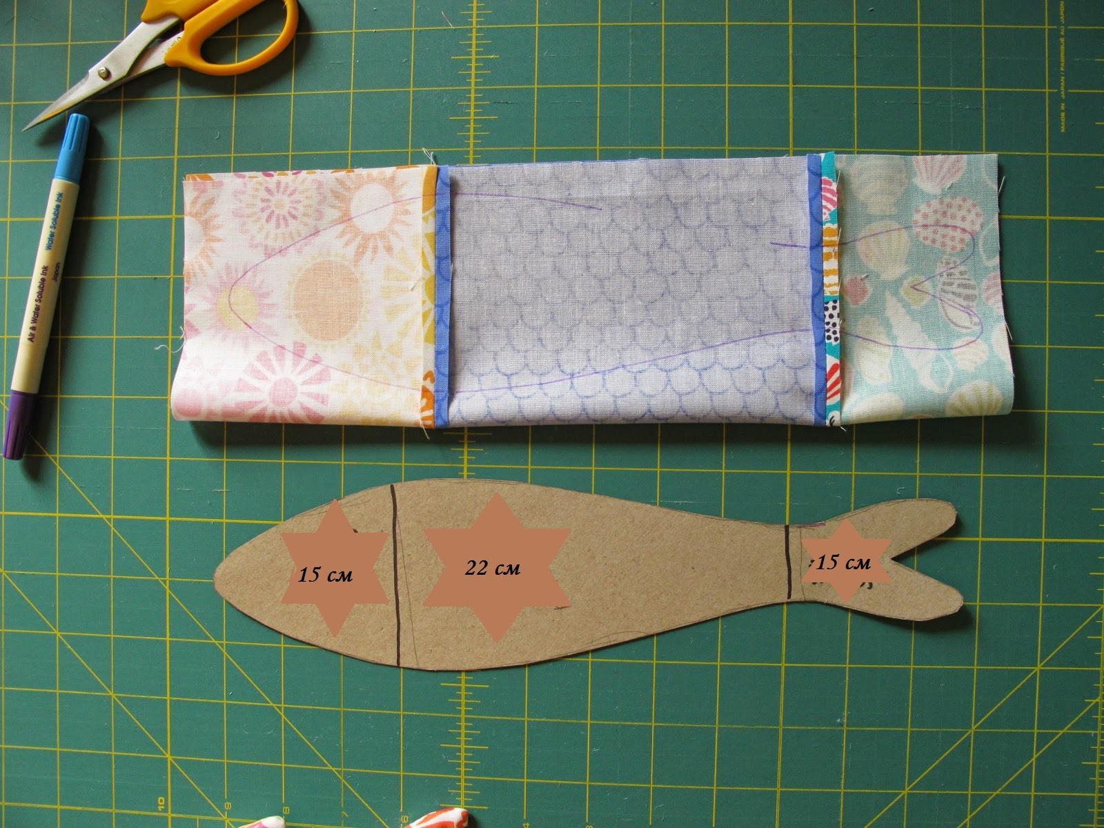 Переносим выкройку рыбы на ткань