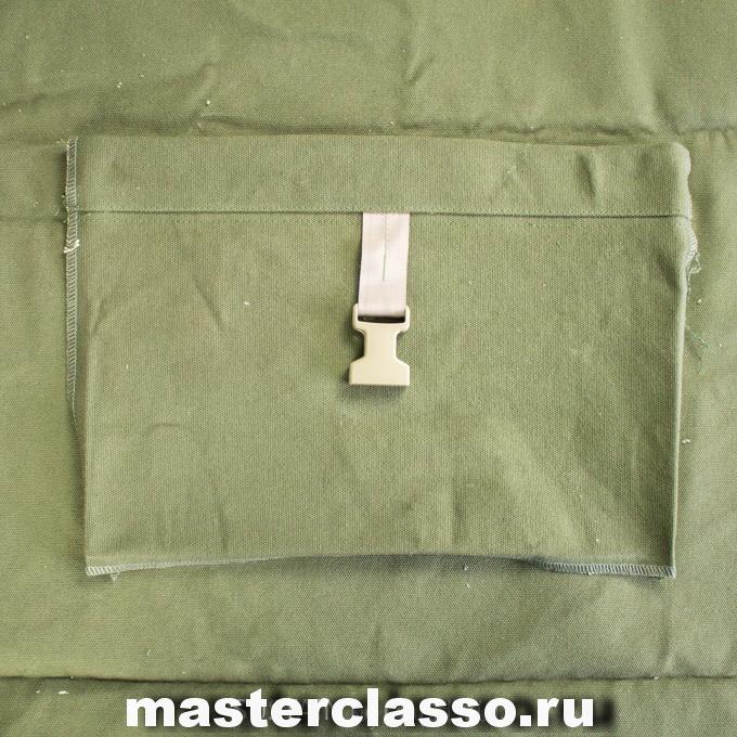 Как сшить рюкзак - прикрепите карман к передней панели